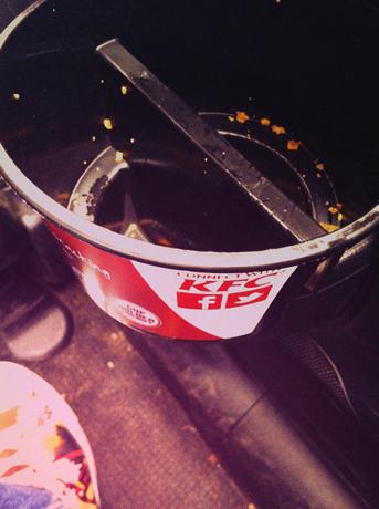 kfcgocups_emptycup